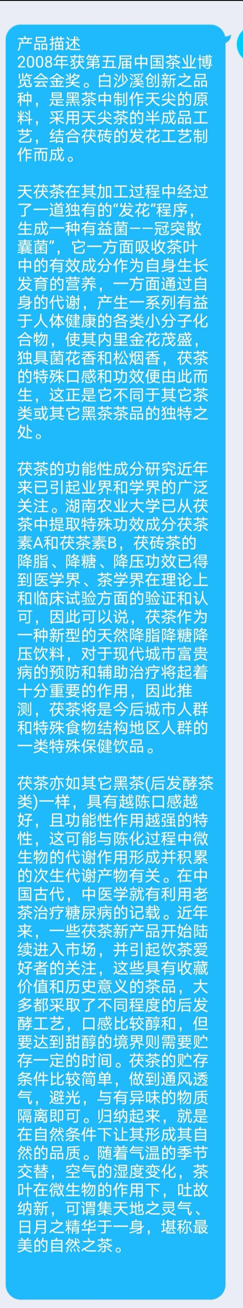 Screenshot_20201101_163339.jpg